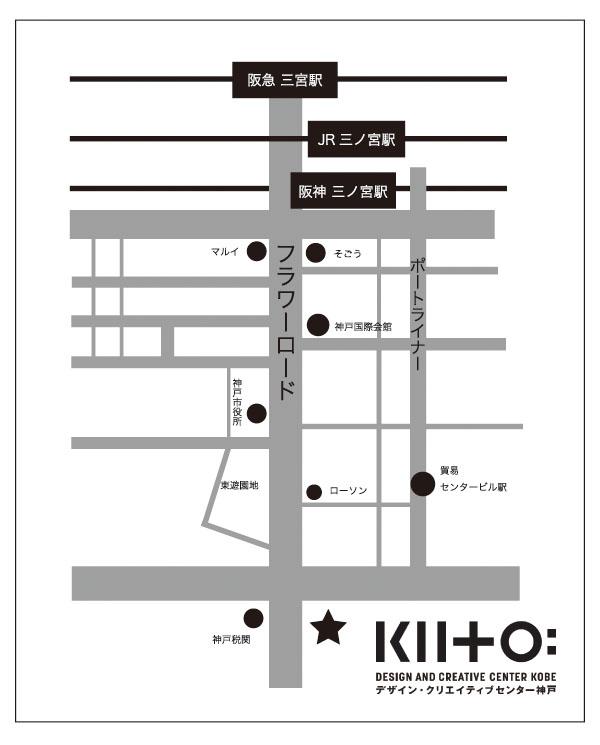 神戸デザインクリエティブセンター