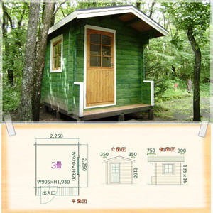 diy-kithouse_hide-3.jpg