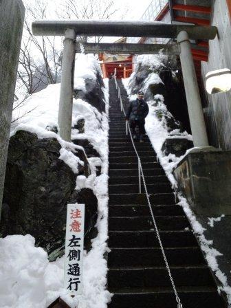 高龍神社初詣140101a