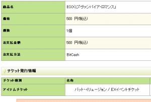 ecokuji_1gatsu_01