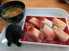 ホッキ寿司