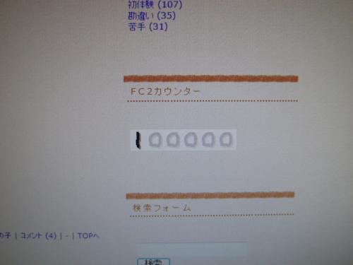 12103111.jpg