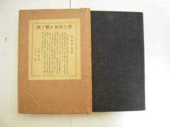 gorakunoyakata-img600x450-14027072217n2rht31884.jpg