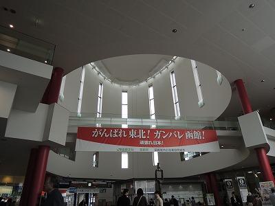 s-DSCN0209.jpg