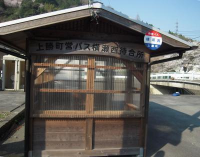 kamikatu20120409-22_1