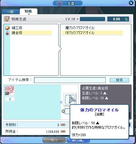 SPSCF0150.jpg
