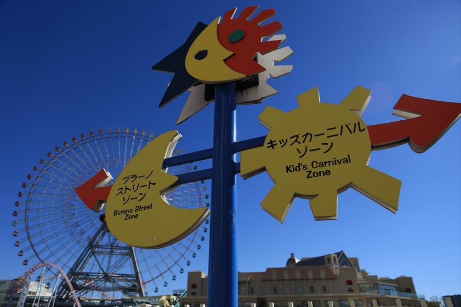 横浜スナップ03コスモ0107