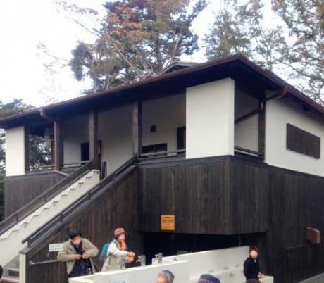 高尾山トイレ1