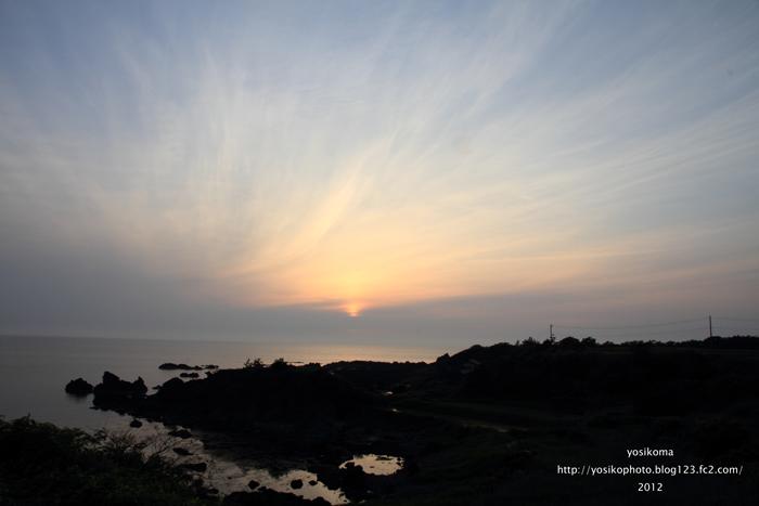 相川夕陽2