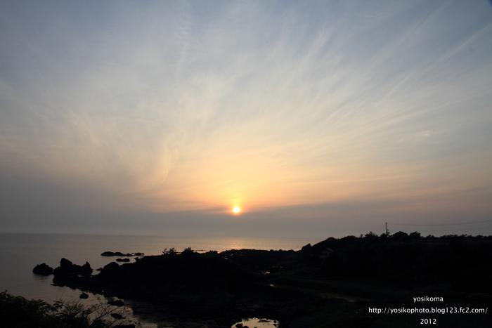 相川夕陽1