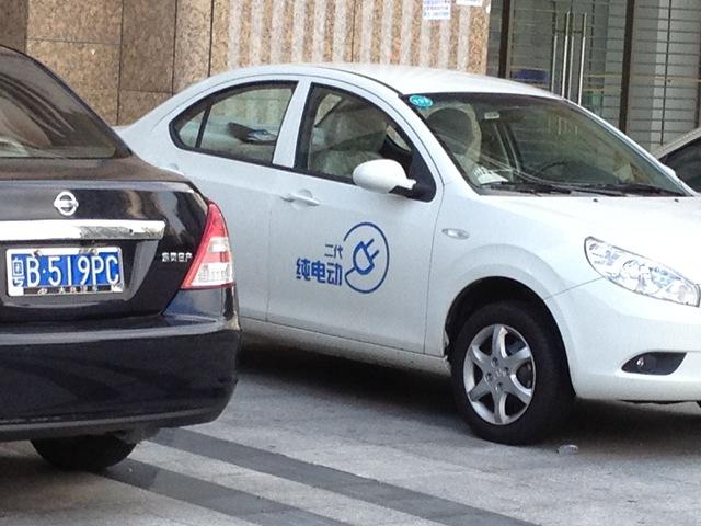宝体 電気自動車