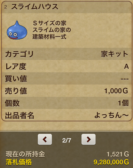 201411141206521e2.png