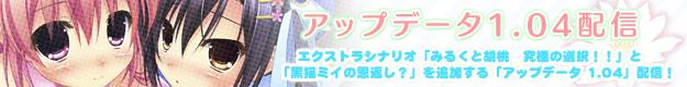 banner_up104_20140130182314e19.jpg