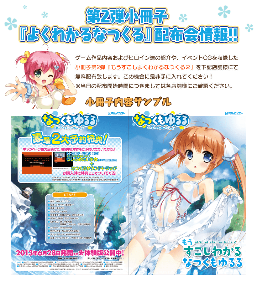 cp_booklet2-1.png