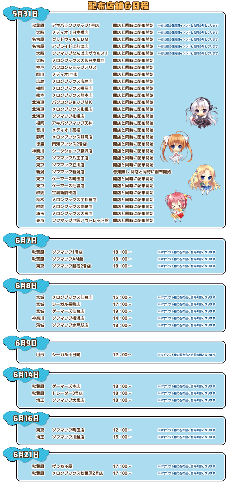 cp_booklet2-2.png