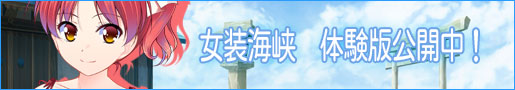 noutop_jyosou_taiken.jpg