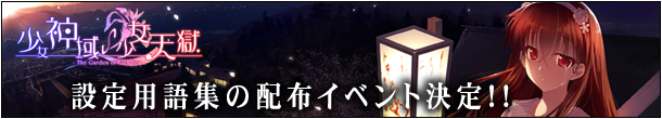 tp_banner4.png