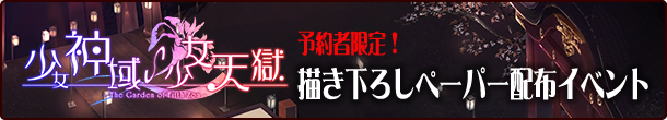 tp_banner6.png