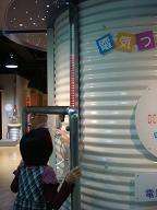 科学技術館5