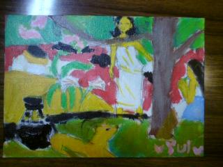 タヒチの牧歌2