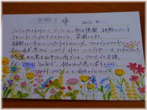 P1020587.jpg
