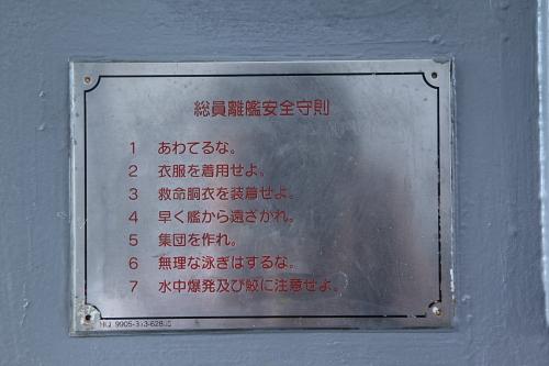 横浜港一般公開_20
