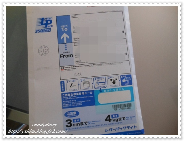 DSCN0926 (640x480)-001