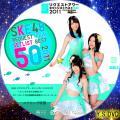 SKE48リクエストアワー セットリスト ベスト50 2011・DISC・3