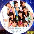 ヴァージニティー TYPE-B DVD