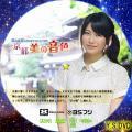 横山由依(AKB48)がはんなり巡る 京都 美の音色(DVD)