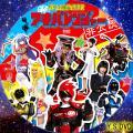 非公認戦隊アキバレンジャー DVD