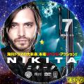 ニキータ シーズン2 vol.7