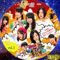 マジカルラジオ2  ver.2.vol.3(DVD版)