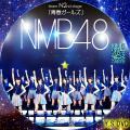 team N2nd stage 「青春ガールズ」