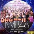 NMB48 2期生公演 「PARTYが始まるよ」