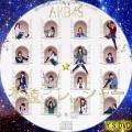 永遠プレッシャー (CD)
