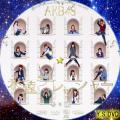 永遠プレッシャー type.A(DVD)