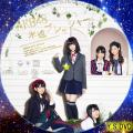 永遠プレッシャー type.C(DVD)