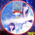 AKB48 in Tokyo Dome ~1830mの夢~ DISC・3