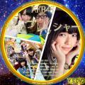 永遠プレッシャー (DVD凡用3)