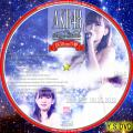 AKB48 in Tokyo Dome ~1830mの夢~ DISC・3(BD)