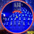 AKB48 in Tokyo Dome ~1830mの夢~ DISC・2(BD)