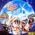 全国ツアー2012 チームK沖縄公演