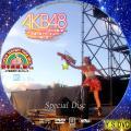 全国ツアー2012 チームK沖縄公演(SD)