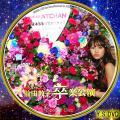 AKB48 前田敦子 卒業公演 DVD版 メイキング
