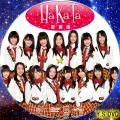 Hakata百貨店(DVD)