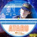 ATARU 新春スペシャル