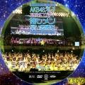 研究生コンサート 推しメン早い者勝ち (dvd・1)