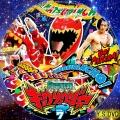 獣電戦隊キョウリュジャー7(DVD)