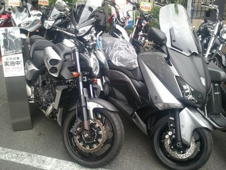 VMA1700&TMAX530
